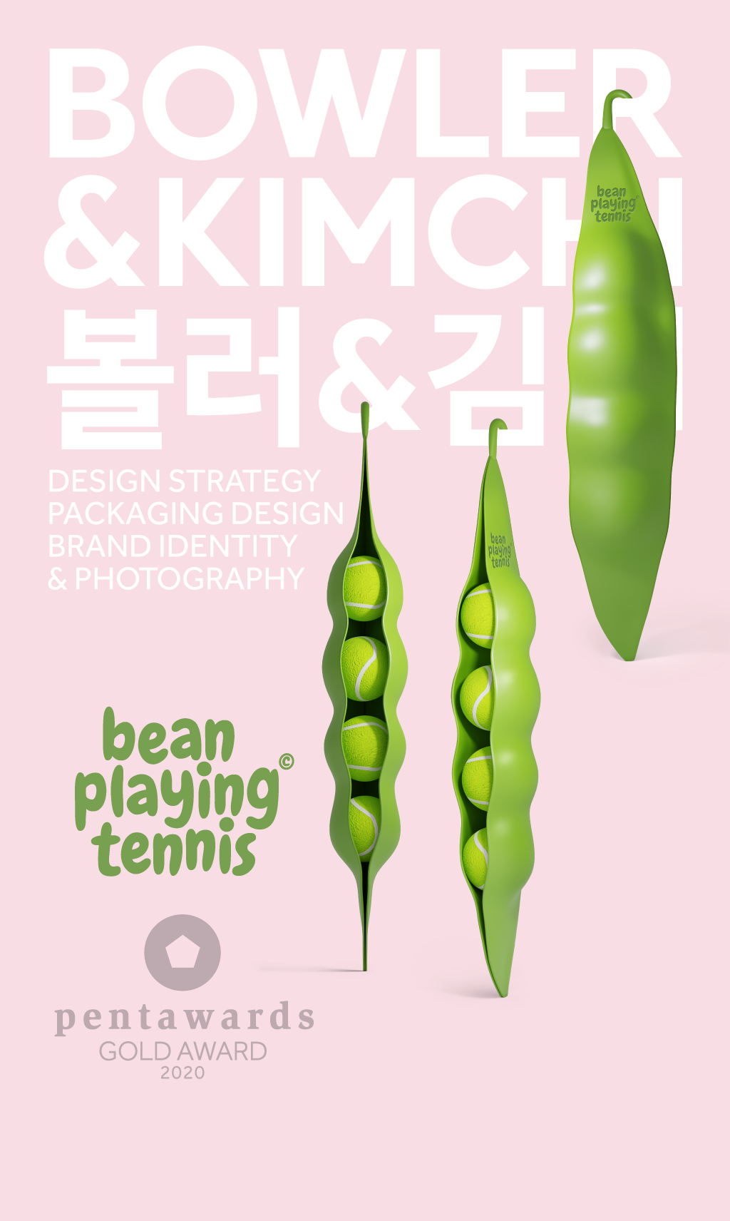 Bowler & Kimchi, Winner Pentawards 2020 for Bean Playing Tennis Packaging Concept